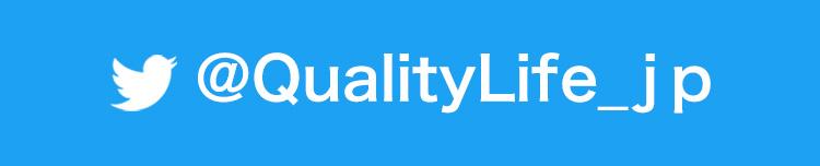 たまな商店のツイッター公式アカウント @QualityLife_jp