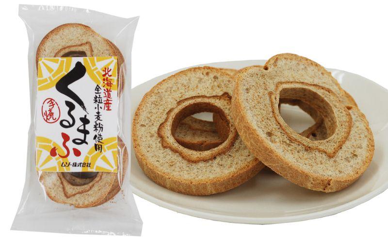北海道産全粒小麦粉使用くるまふ