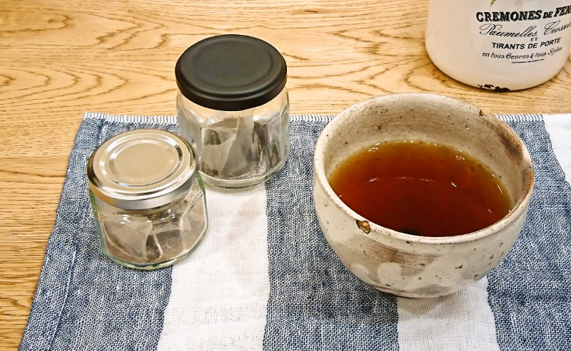五ヶ瀬ハーブ紅茶