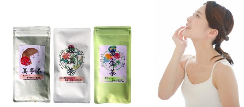 吉村先生の漢方茶