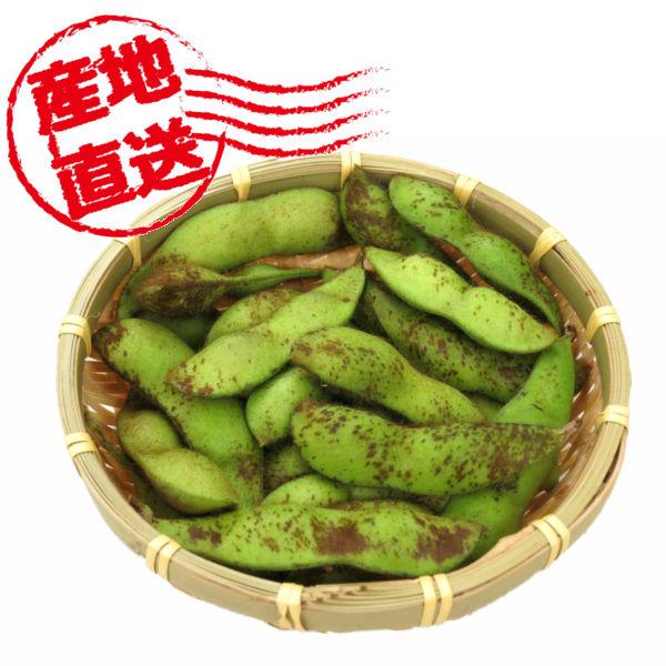 丹波篠山産 中島さんのオーガニック丹波黒枝豆