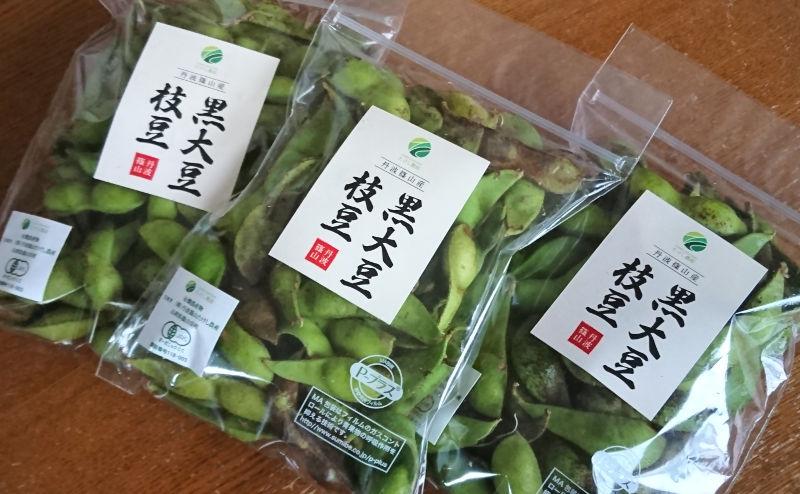 中島さんの有機黒枝豆