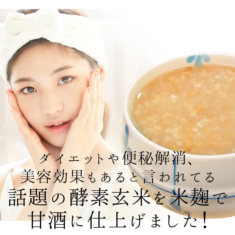 話題の酵素玄米を米麹で甘酒に仕上げました