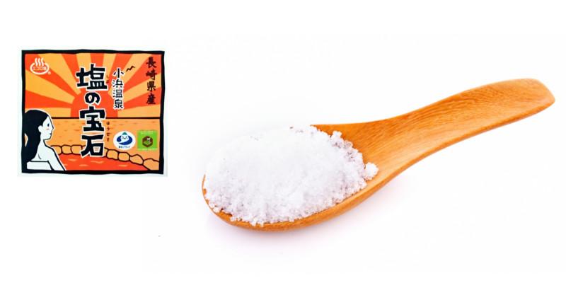天然塩長崎県産塩の宝石