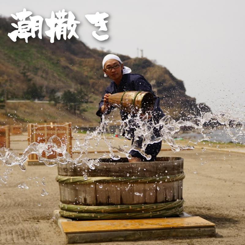 揚げ浜式製塩法潮撒き