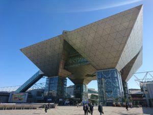 東京ビッグサイトアグロイノベーション