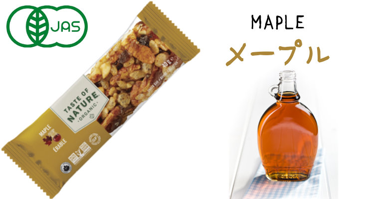Taste of Natureメープル